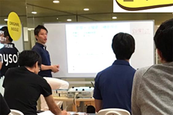 「mysole®ベーシックマイスター養成セミナー【神戸】」を7月21日(日)にmysole studio KOBEにて開催致します。【定員10名】