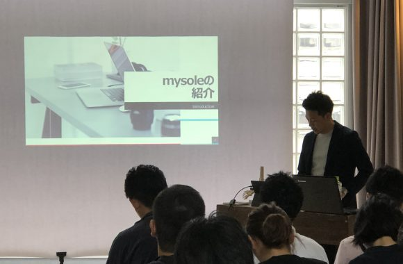 mysole medical meeting開催されました!