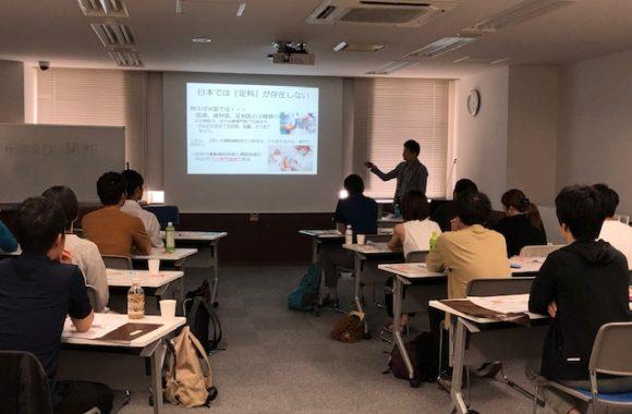 【開催告知2019.10.6東京  2019.10.27大阪】第3回 mysole medical meeting【mmm】が10月に開催されます!