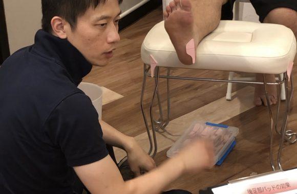 足部のみかたシリーズ②