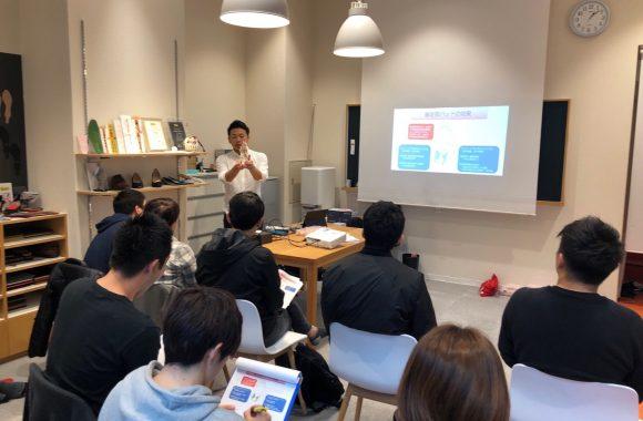 【開催致しました】神戸、東京mysoleベーシックマイスター養成セミナー